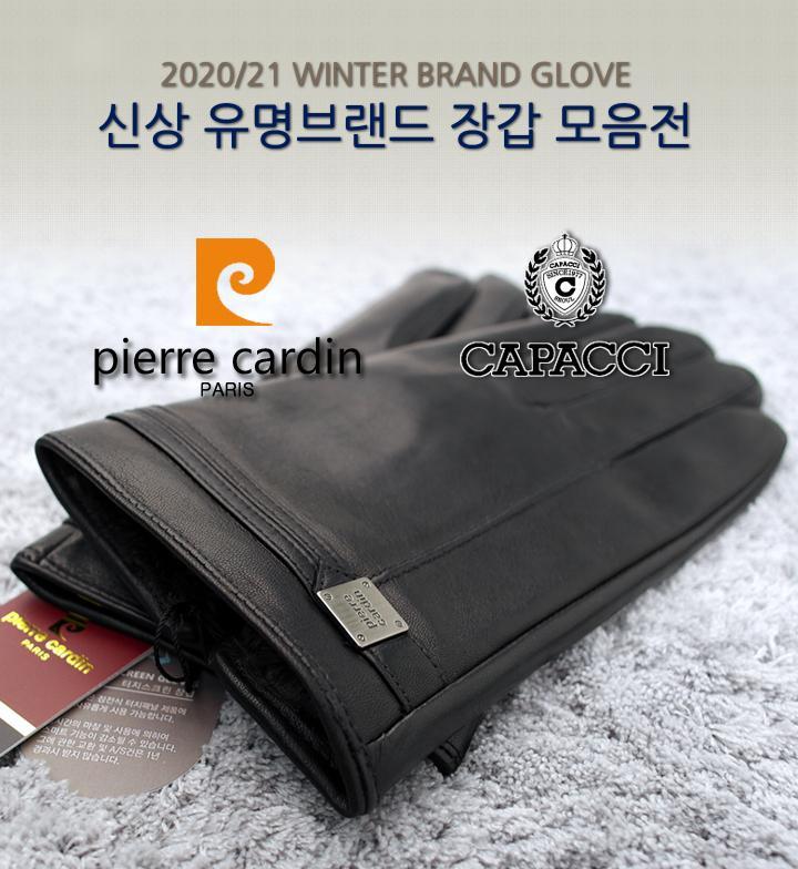 Găng tay da cừu Capacci Hàn Quốc