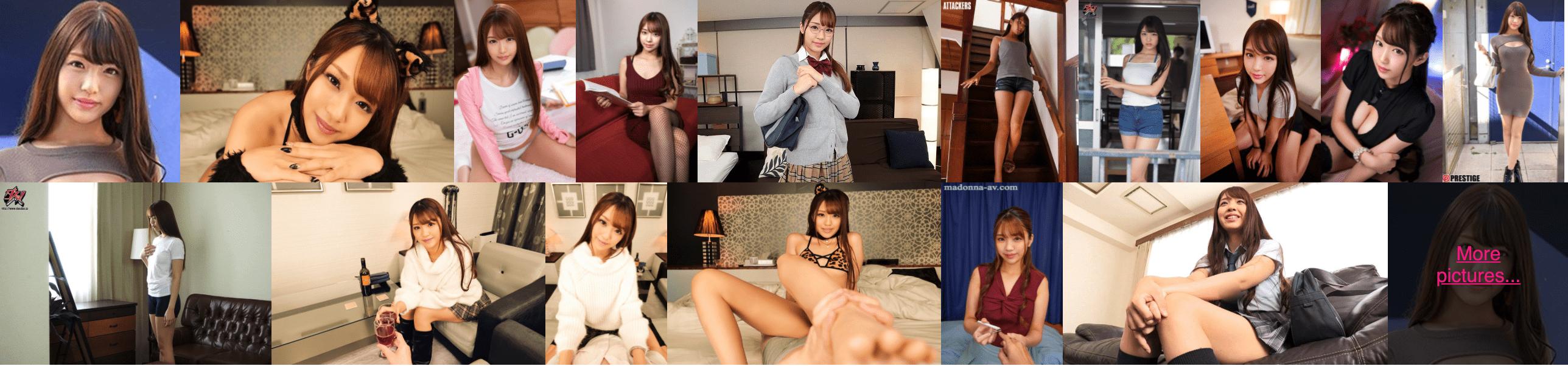 Himari Hanazawa (木下ひまり/Age 25)