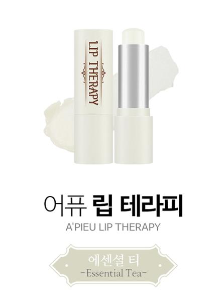 (R)A'Pieu Lip Therapy (Essential Tea)